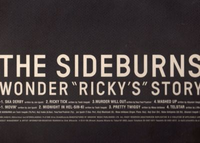 The Sideburns- WONDER RICKY'S STORY