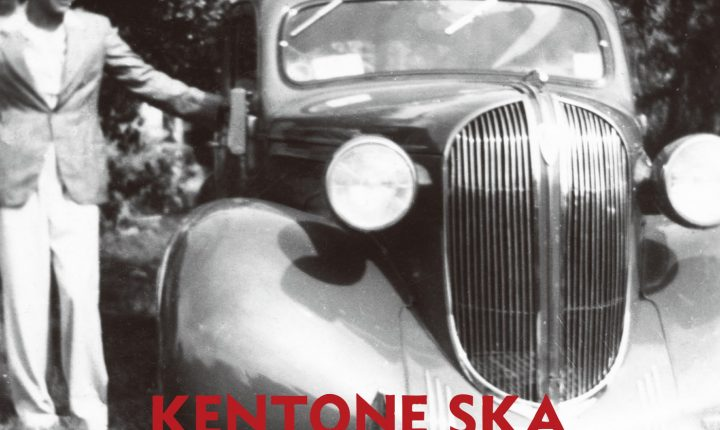 KENTONE SKA FROM FEDERAL RECORDS – SKALVOUVIA -1963-1965
